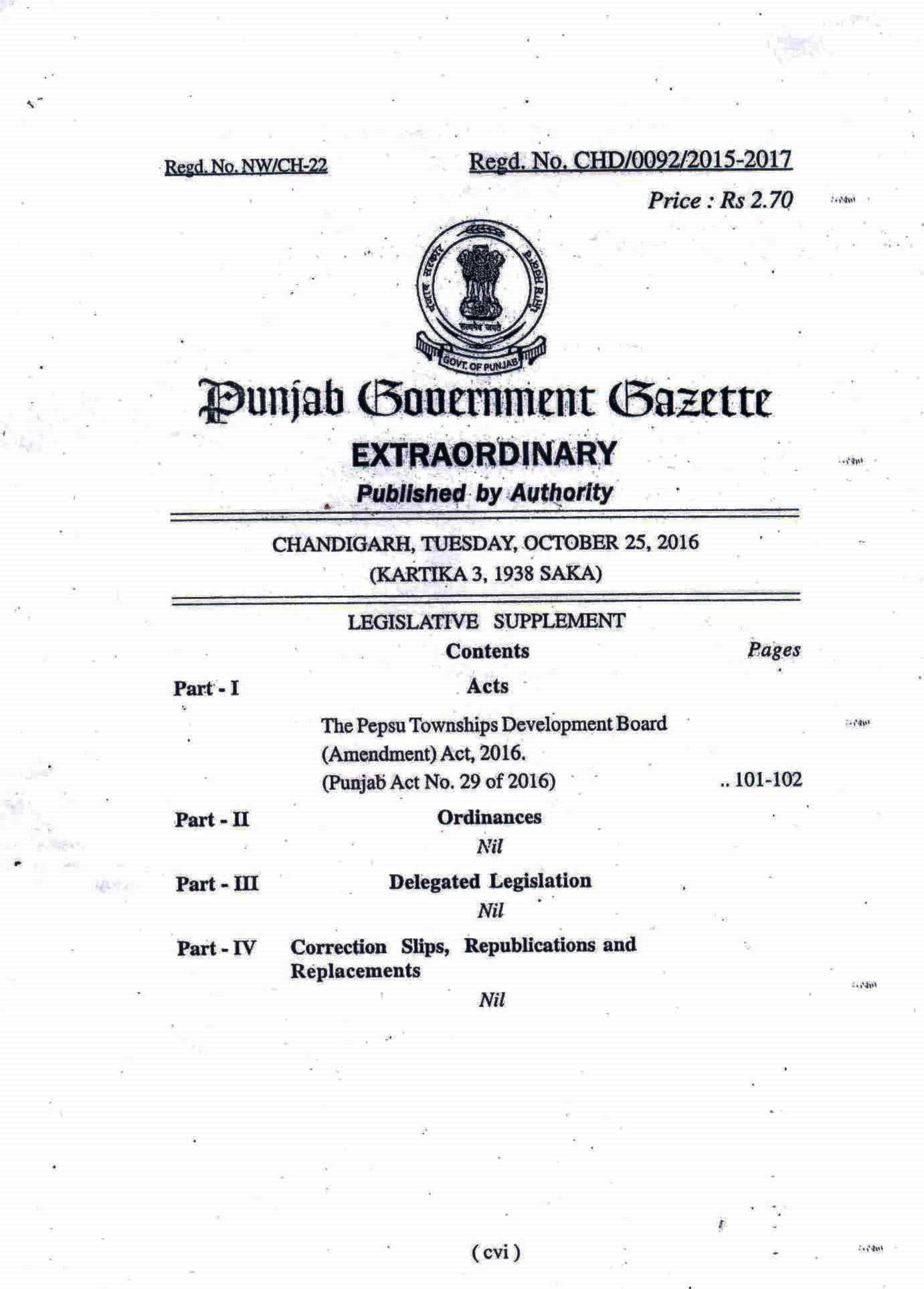 Amended act 2016-1