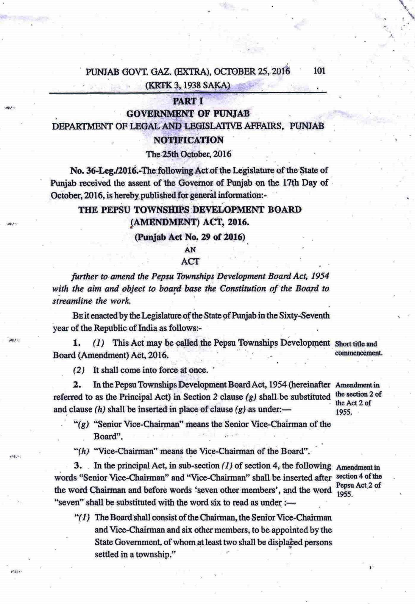 Amended act 2016-2