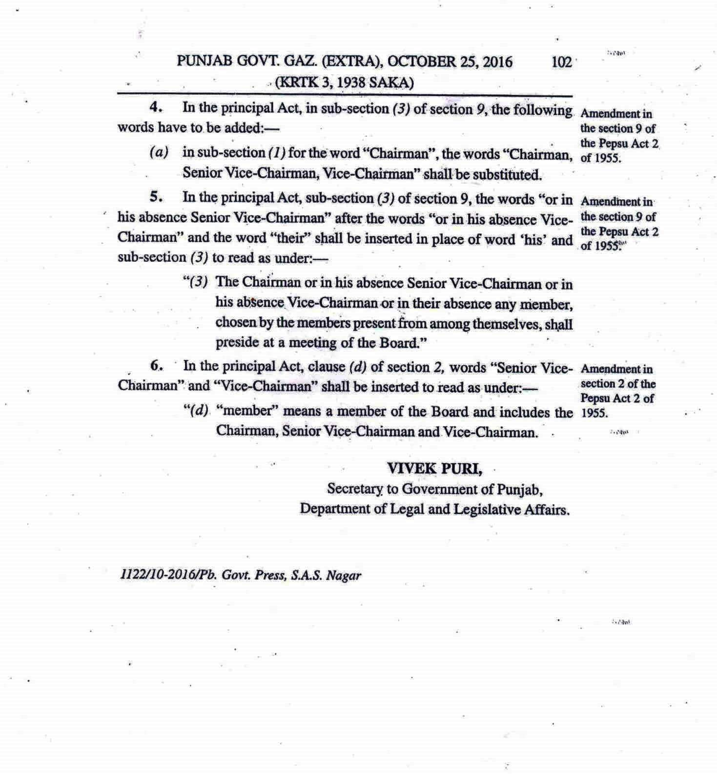 Amended act 2016-3